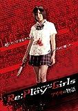 Re:play-Girls アリサの物語 REASON OF MYSELF [DVD] image