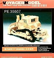 ■ Voyager Model ボイジャーモデル 【絶版】 1/35 D9R Armored BullDozer 装甲ブルドーザー アップグレードセット PE35220