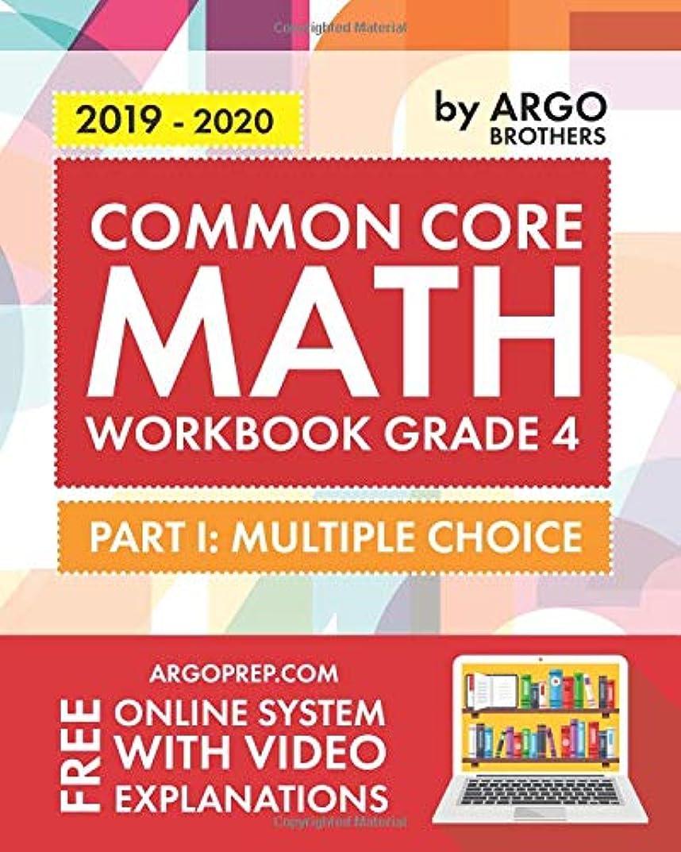 抵抗力がある例示する解明Common Core Math Workbook, Grade 4: Multiple Choice, Daily Math Practice Grade 4