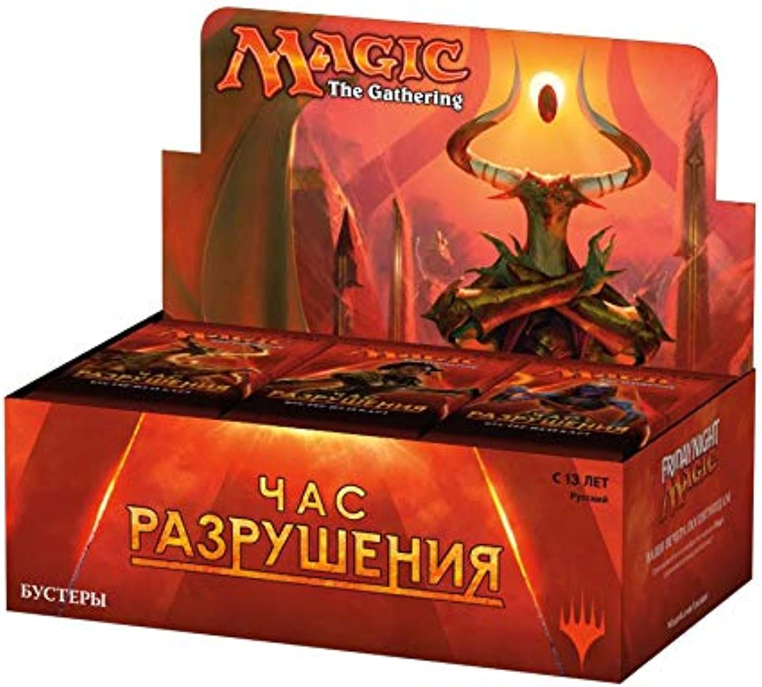 Magic the Gathering Hour of Devastation Booster Display (36) russian Wizards
