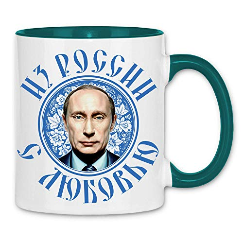 Royal Shirt rs55 Tasse From Russia with Love says Putin   Russland Präsident Moskau, Farbe :White - Petrol