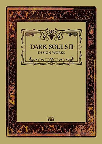 DARK SOULS III DESIGN WORKS (ファミ通の攻略本)
