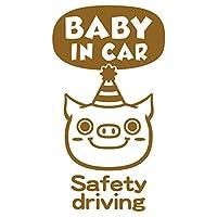 imoninn BABY in car ステッカー 【パッケージ版】 No.55 ブタさん (ゴールドメタリック)