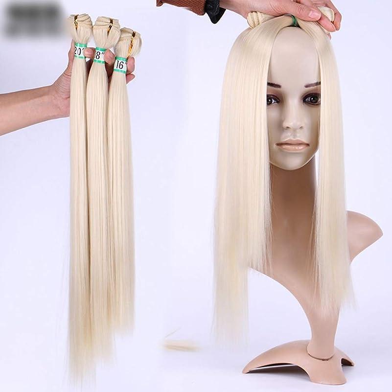 HOHYLLYA 女性の髪織りストレートバンドルヘアスタイリング3バンドル - 613#金髪ヘアエクステンション女性用合成かつらレースかつらロールプレイングかつら (色 : Blonde, サイズ : 18