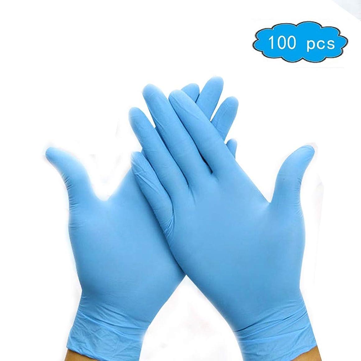 読書をする印象的な彼女自身使い捨てニトリル手袋 - パウダーフリー、ラテックスフリー、メディカル試験グレード、無菌、Ambidextrous - テクスチャード加工のソフト - クールブルー(中、1パック、100カウント)、手?腕の保護 (Color : Blue, Size : L)