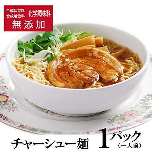 聘珍樓(へいちんろう) 【冷凍】 聘珍樓 チャーシュー麺 (1パック 一人前)肉厚のチャーシュー入り