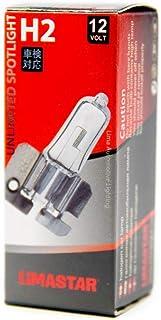 Suchergebnis Auf Für Auto Glühlampen H2 Glühlampen Beleuchtung Ersatz Einbauteile Auto Motorrad