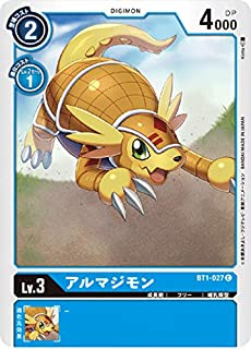 デジモンカードゲーム BT1-027 アルマジモン (C コモン) ブースター NEW EVOLUTION (BT-01)