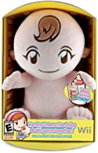 Babysitting Mama Wii by Cooking Mama Limited