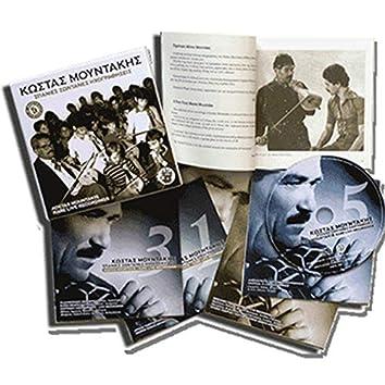 Kostas Mountakis Rare Live Recordings Vol2