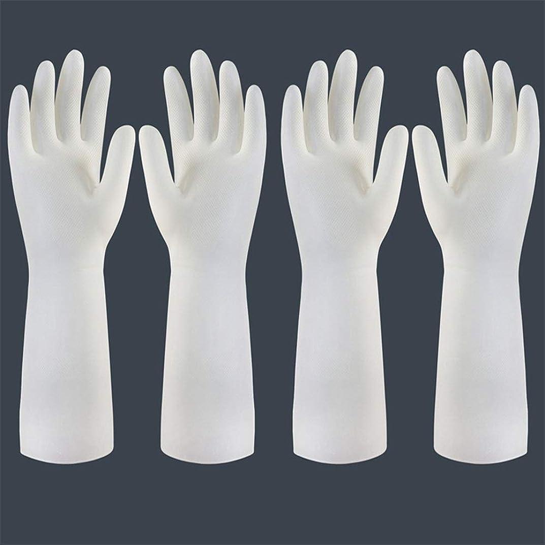栄光の小川吸収する使い捨て手袋 使い捨て手袋の防水および耐久のゴム製台所手袋、小/中/大 ニトリルゴム手袋 (Color : Long-2 pair, Size : S)