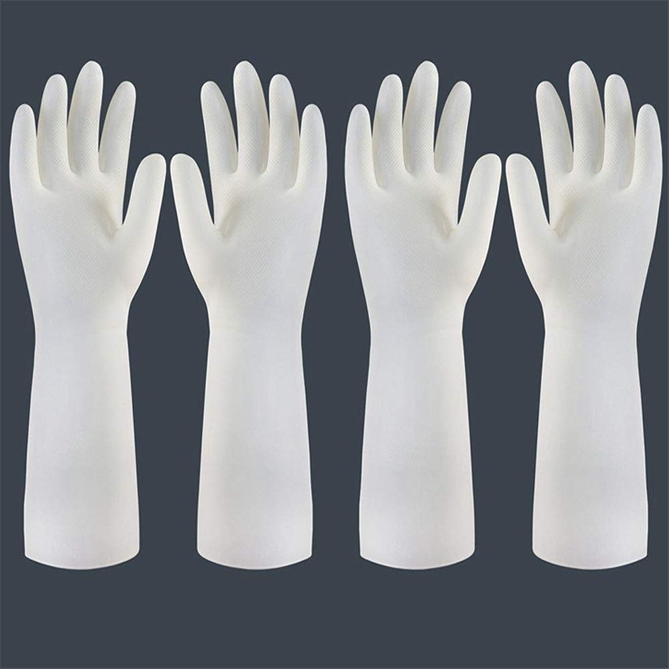解体する牛肉不測の事態使い捨て手袋 使い捨て手袋の防水および耐久のゴム製台所手袋、小/中/大 ニトリルゴム手袋 (Color : Long-2 pair, Size : S)