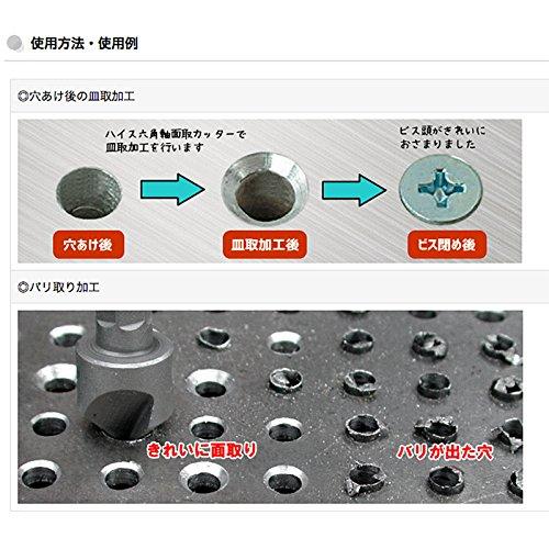 スターエム『No.5007ハイス六角軸面取カッター10mm(5007-100)』