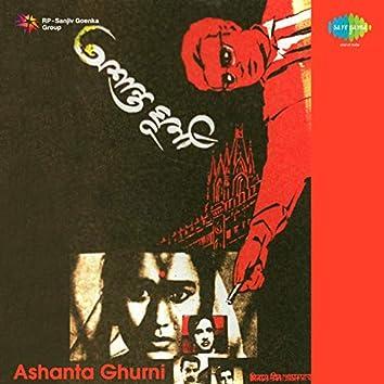 Ashanta Ghurni (Original Motion Picture Soundtrack)