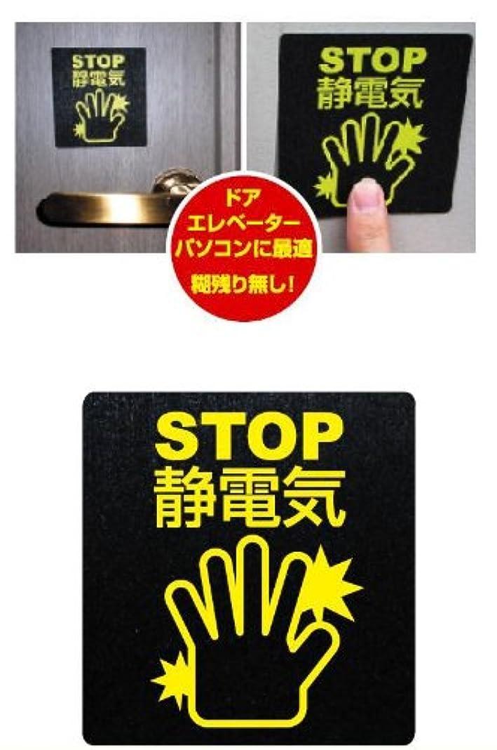 ディスク軽食告白パチピタ 3枚【同梱?代引不可】