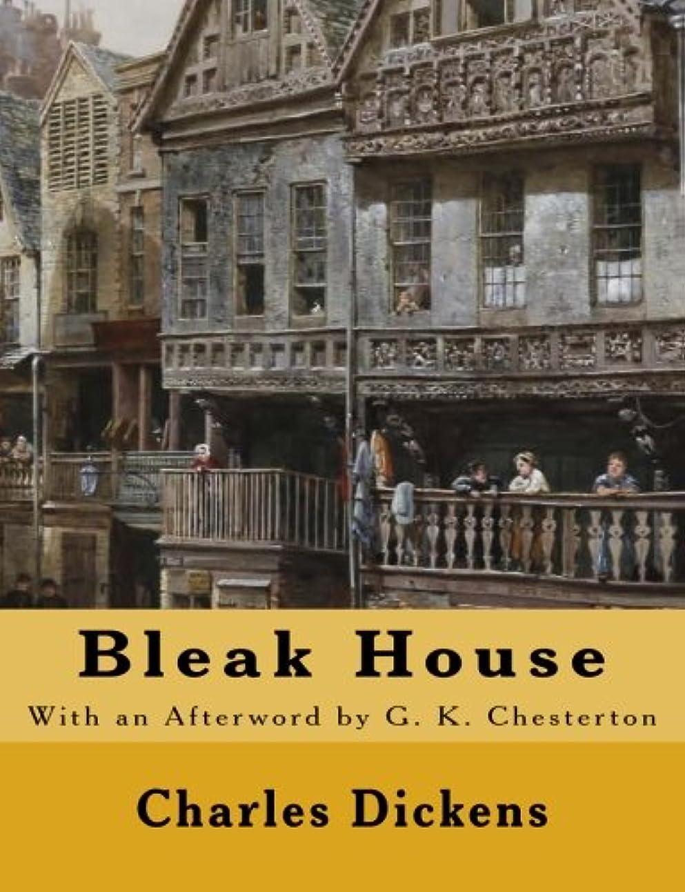 腹痛定常シミュレートするBleak House