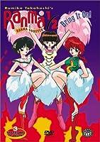 Ranma TV7 Ranma Forever 7: Bring It on [DVD] [Import]