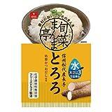 旬菜まんま亭 アソート6食 6食