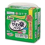 サルバ やわ楽パンツ L〜LLサイズ 30枚