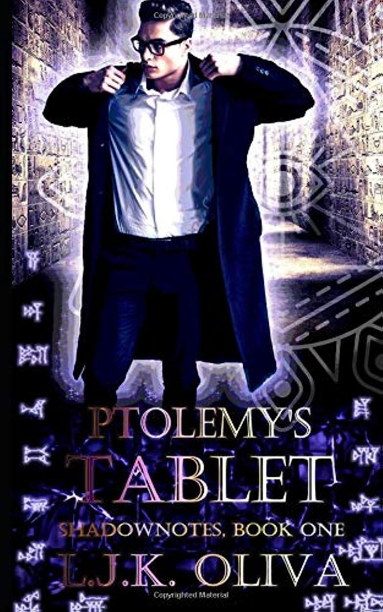 解体する充電ダウンPtolemy's Tablet (Shades Below Shorts)