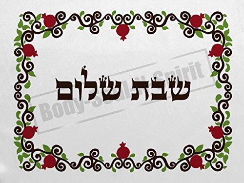 Yom tov Hallah Israele Shabbos Challah Cover SHABBAT Shalom regalo sacro vino ebraico
