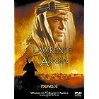 アラビアのロレンス (1枚組) [DVD]