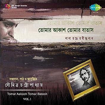 Tomar Aakash Tomar Batash, Vol. 1