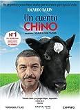Un Cuento Chino [DVD]