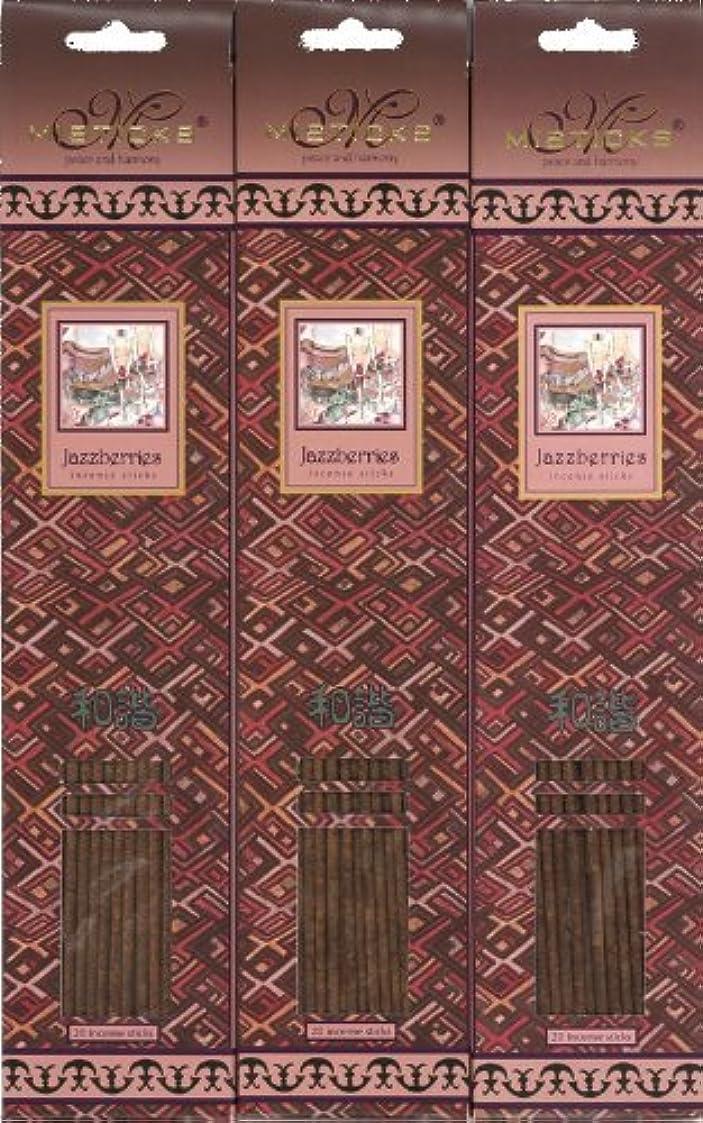 コインランドリー事実たらいMisticks Jazzberries ジャズベリーズ お香 20本 X 3パック(60本)