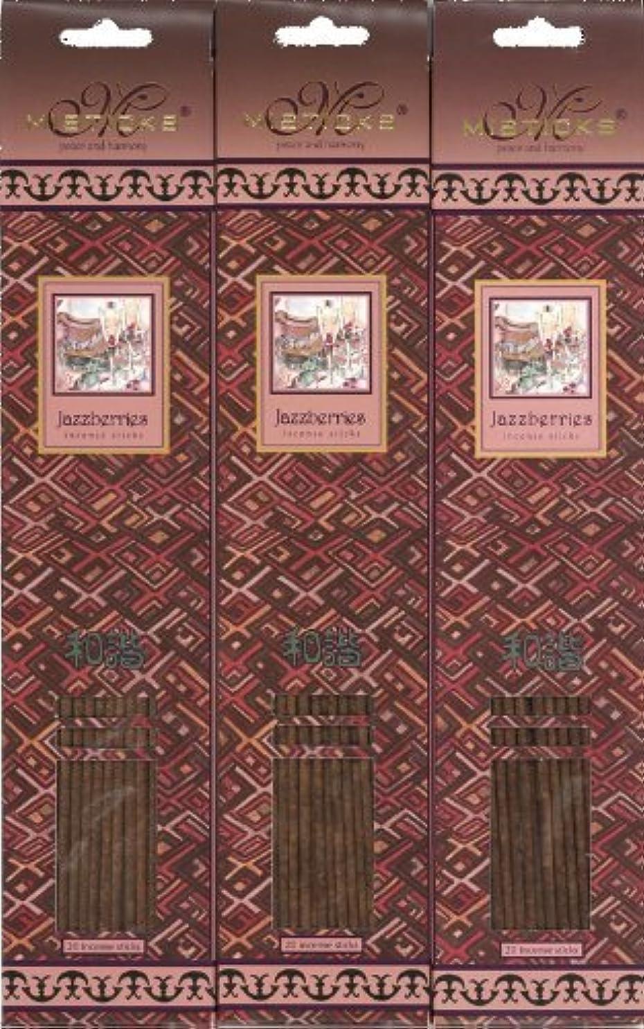 シダ発表するリルMisticks Jazzberries ジャズベリーズ お香 20本 X 3パック(60本)
