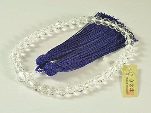 亀屋 数珠 女性用念珠 7mm玉 切り子水晶 共仕立て 正絹東雲房 紫色 【日本製】金封付き(不祝儀袋)450