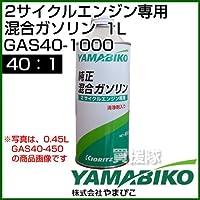 新ダイワ 2サイクル専用混合ガソリン 1L GAS40-1000