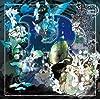 PSVita 黒蝶のサイケデリカ オリジナルサウンドトラック アニメイト・ステラワース限定盤