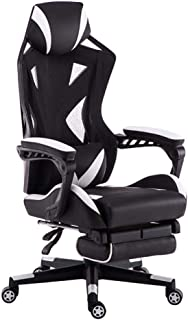ZXCVB Game Chair,Leather Office Chair In Line with Human Body Design,Leather Office Chair with Adjustable Height and Tilt Angle,Suitable For Players and Offices,Blackandwhite