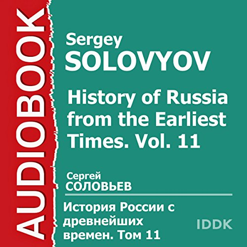 History of Russia from the Earliest Times: Vol. 11 [Russian Edition] audiobook cover art