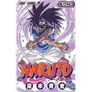 """NARUTO -ナルト- 27 (ジャンプコミックス)"""""""
