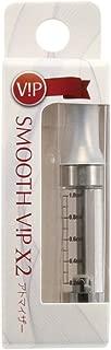ライテック VAPE 電子タバコ 用 アトマイザー SMOOTH VIP X2 1.0ml