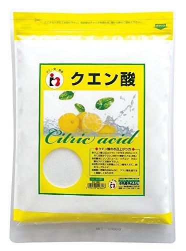 無水クエン酸 950g 食用 純度99.5%以上 [高純度クエン酸]
