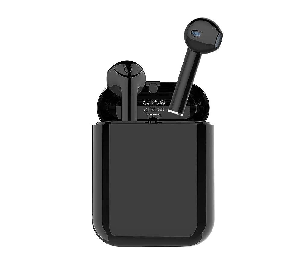 True Wireless Earbuds for Running,Bluetooth 5.0 Headphones with Microphone Bass Bluetooth Earphones Waterproof (IPX5,Black)