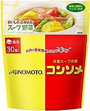 味の素 コンソメ 固形パウチ 30個入
