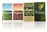 【静岡茶100%使用】Chabacco(チャバコ) 4種セット