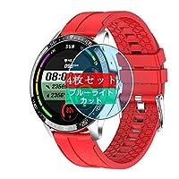 4枚 Sukix ブルーライトカット フィルム 、 SENBONO S82 smart watch スマートウォッチ 向けの 液晶保護フィルム ブルーライトカットフィルム シート シール 保護フィルム(非 ガラスフィルム 強化ガラス ガラス ) new version