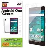 エレコム Android One X3/液晶保護フィルム/防指紋/光沢 PY-AOX3FLFG 1個
