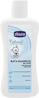 Chicco Natural Sensation - 2 in 1 Tear Free Bath Gel and Shampoo 200 ml