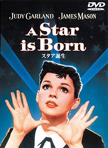 A Star Is Born [DVD-AUDIO]