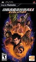 DragonBall: Evolution - PSP