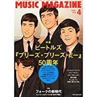 BEATLES ビートルズ (来日55周年記念) - ミュージック・マガジン 2013年4月号 / 雑誌・書籍