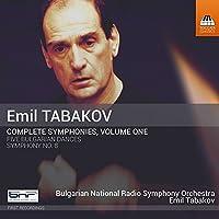 エミール・タバコフ:交響曲全集 第1集