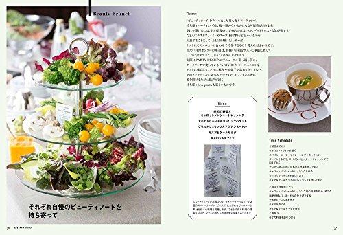 世界文化社『HOMEPARTYホームパーティ料理と器と季節の演出』