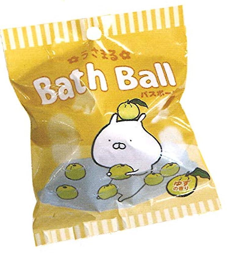 フルーツ野菜部予想するうさまる 入浴剤 マスコットが飛び出るバスボール【1個】